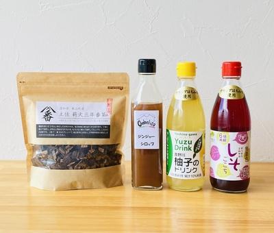 嶺北のお茶セット(三年番茶)
