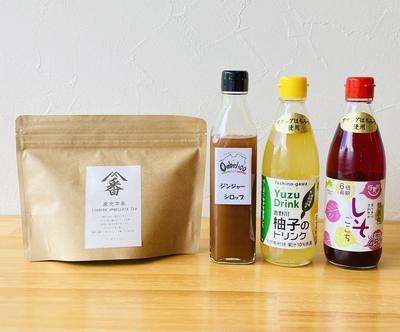 嶺北のお茶セット(黒文字茶)