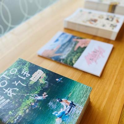 【無料】ガイドブック4種 ※それぞれの冊数を選択してください