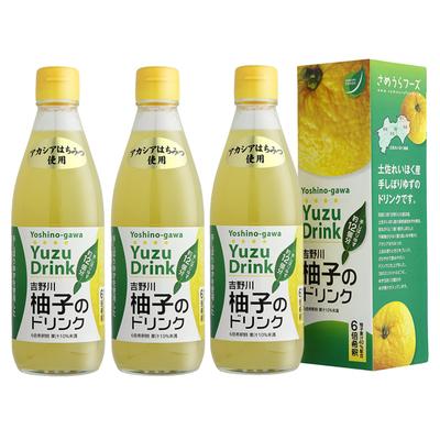 吉野川柚子のドリンク 3本