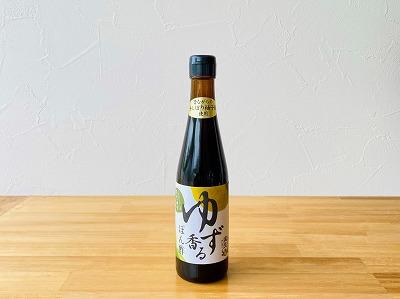 ゆず香るぽん酢(実生ゆず) 300ml