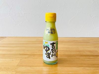 吉野川ゆず(柚子果汁100%) 100ml