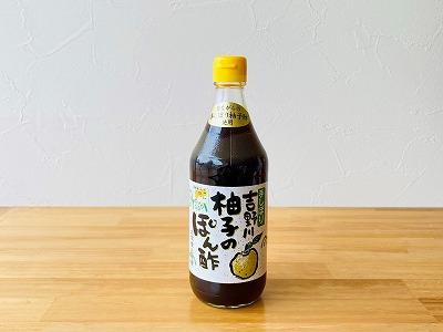 吉野川柚子のぽん酢 (大) 500ml