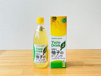 吉野川柚子のドリンク<6倍希釈> 360ml