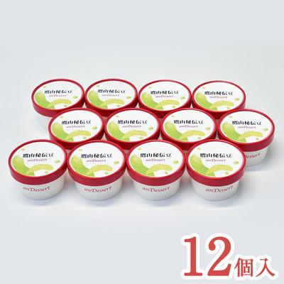 鷹山秘伝豆のジェラート(12個入)