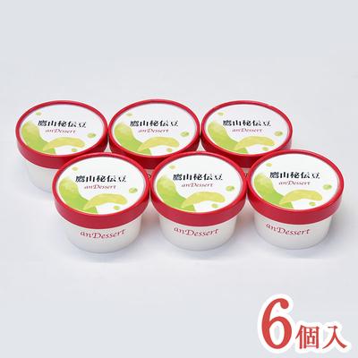 鷹山秘伝豆のジェラート(6個入)