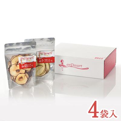 ドライフルーツりんご&ラ・フランスセット各2袋入(計4袋)