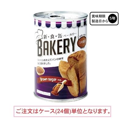 缶入りソフトパン・黒糖 24個入