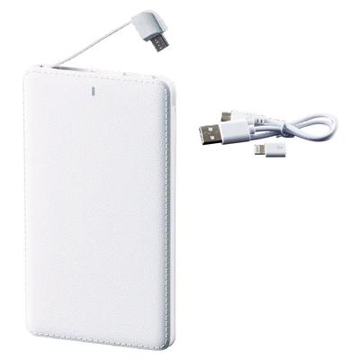 モバイルバッテリー(iPhone用アダプター内蔵)
