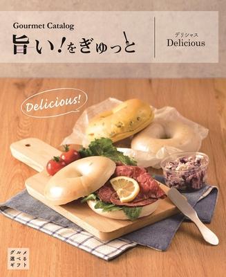 Delicious デリシャス グルメチョイスギフト
