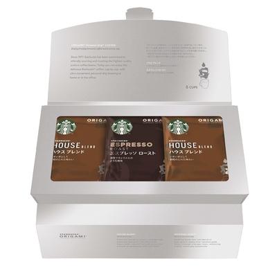 スターバックス オリガミ パーソナルコーヒーギフト SB-10S