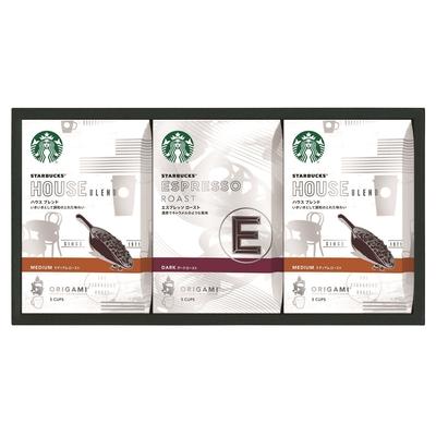 スターバックス オリガミ パーソナルコーヒーギフト SB-20S