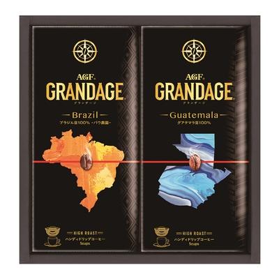 AGFグランデージドリップコーヒーギフト GD-15N