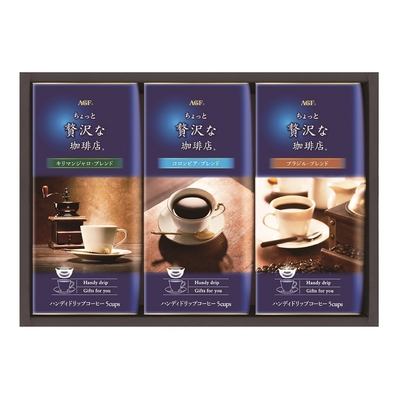 AGF「ちょっと贅沢な珈琲店」ドリップコーヒーギフト ZD-15J