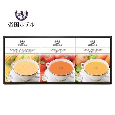 帝国ホテル 冷温タイプ スープセット THR-15CH