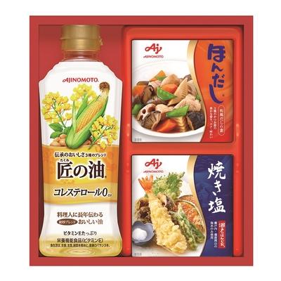 味の素 バラエティ調味料ギフト A-10N