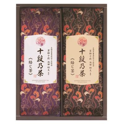 最高位十段監修焙じ茶ギフト SRS-20H