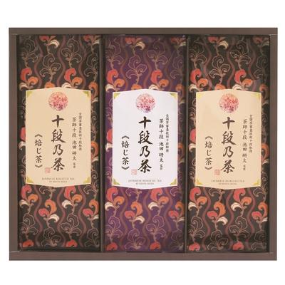 最高位十段監修焙じ茶ギフト SRS-30H