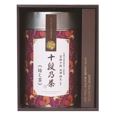 最高位十段監修焙じ茶ギフト SRS-50H