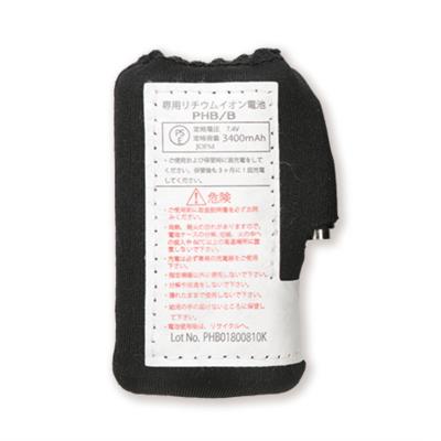 軽量化バッテリー3400mAh PHB/B