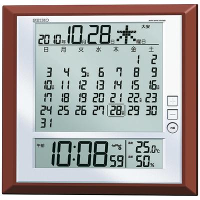 電波掛置兼用時計