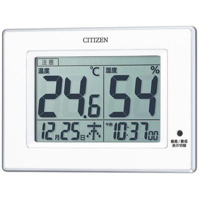 高精度センサー温湿度計