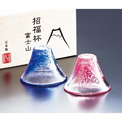 招福杯 富士山 冷酒杯揃