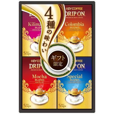 ドリップオン・レギュラーコーヒーギフト KDV-20M