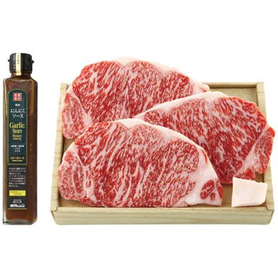 ロースステーキ(3枚)&二反田醤油にんにくソースセット