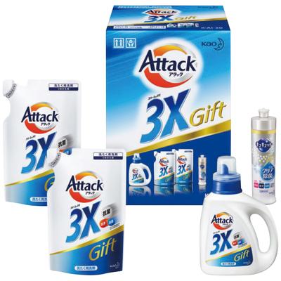 アタック3Xギフト KAI-20