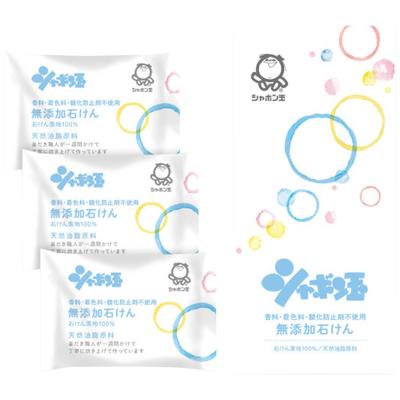無添加石鹸ギフト SMG-5B