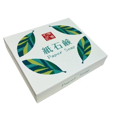 紙石鹸(シートタイプ)