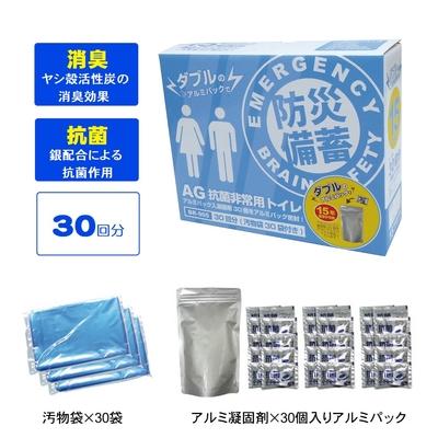 抗菌ヤシレット!非常用トイレ30回用