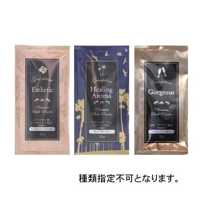 粉末入浴剤 グレイスフルタイム30g