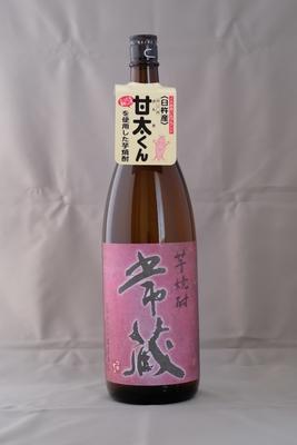 芋焼酎「常蔵」25度 1,800ml