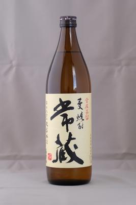 麦焼酎「常蔵・常圧蒸留」25度 900ml
