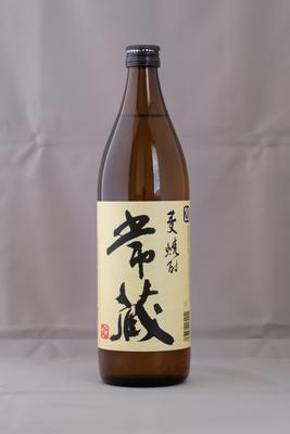 麦焼酎「常蔵・減圧蒸留」20度 900ml