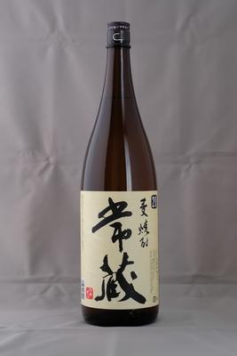 麦焼酎「常蔵・減圧蒸留」20度 1,800ml