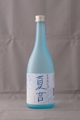 夏季限定酒「夏音(なつおと)」18度 720ml