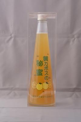 「黄カボスの秘蜜」9度 500ml(クリアカートン入)