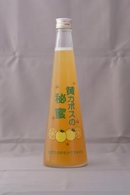 「黄カボスの秘蜜」9度 500ml(箱無)
