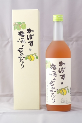 「かぼすと梅酒のものがたり」12度 720ml(箱入)
