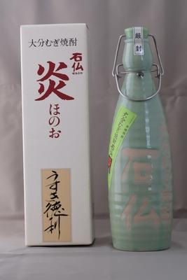 麦焼酎「石仏・炎」臼杵徳利(緑)25度 720ml