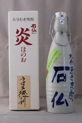 麦焼酎「石仏・炎」臼杵徳利(白)25度 720ml