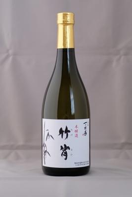 本醸造「竹宵」15度 720ml