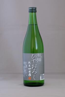 純米ひやおろし「一の井手」17度 720ml