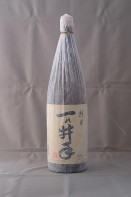 純米「一の井手」15度 1,800ml