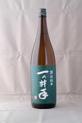 特別純米「一の井手」15度 1,800ml
