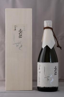 大吟醸「九六位・しずく」15度 720ml(木箱入)