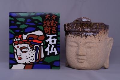 麦焼酎「石仏・大日如来」(陶器樽入り)25度 900ml